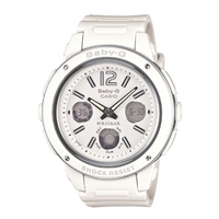 Buy Casio White Baby-G Bracelet Watch BGA-150-7BER online