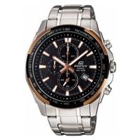 Buy Casio Gents Edifice Stainless Steel Bracelet Watch EF-566D-1A5VEF online