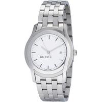 Buy Gucci Gents G CLASS Bracelet Watch YA055212 online