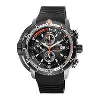 Buy Citizen Gents Promaster Depth Meter Chronograph Watch BJ2128-05E online