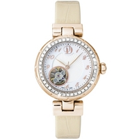 Buy Project D Ladies White Watch PDS004-A-18 online