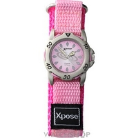 Buy Childrens Sekonda Xpose Watch 3716 online