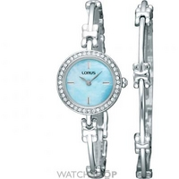 Buy Ladies Lorus Watch RRW23DX9 online