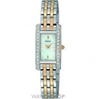 Buy Ladies Seiko Watch SUJG55P9 online