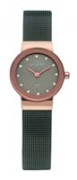 Buy Skagen Ladies Swarovski Crystal Watch - 358XSRM online