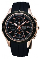 Buy Seiko Mens Rose Gold-plated Chronograph Watch - SNAF14P1 online