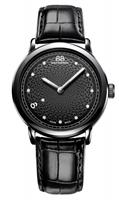 Buy 88 Rue Du Rhone Ladies Diamond Set Watch - 87WA120022 online