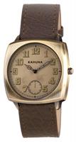 Buy Kahuna Mens Vintage Inspired Watch - KUS-0080G online