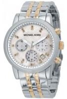 Buy Michael Kors Ritz Ladies Chronograph Watch - MK5057 online