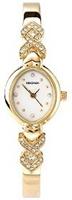 Buy Sekonda 4554 Ladies Watch online