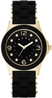 Buy Marc by Marc Jacobs Pelly Ladies Fashion Watch - MBM2540 online