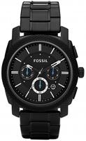 Buy Fossil Machine Mens Chronograph Watch - FS4552 online