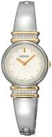 Buy Ladies Seiko Swarovski Crystal Watch online