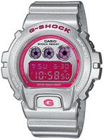 Buy Unisex Casio G Shock Illuminator Watch online