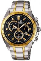 Buy Mens Casio EF-521SG-1AVEF Watches online