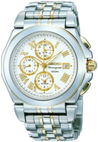 Buy Mens Seiko Alarm Gold Coloured Watch online