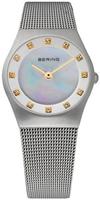 Buy Bering 11927004 Watches online