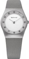 Buy Bering 11927000 Watches online