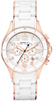 Buy Ladies Marc By Marc Jacobs MBM2547 Watches online