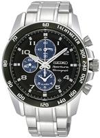 Buy Mens Seiko Sportura Alarm Chronograph Watch online