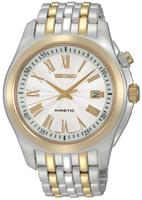 Buy Mens Seiko Kinetic Watch online